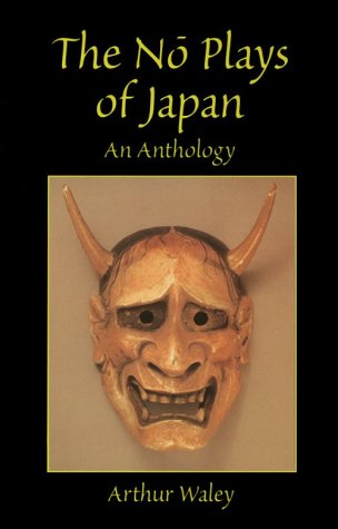 No Plays of Japan An Anthology  1998 edition cover