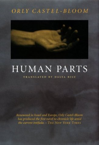 Human Parts  2003 edition cover