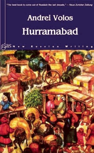 Hurramabad   2001 edition cover