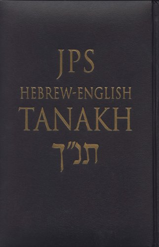 JPS Hebrew - English Tanakh   1999 (Deluxe) edition cover