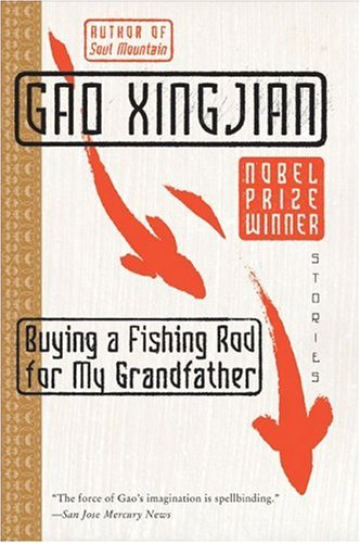 Buying a Fishing Rod for My Grandfather Stories N/A edition cover