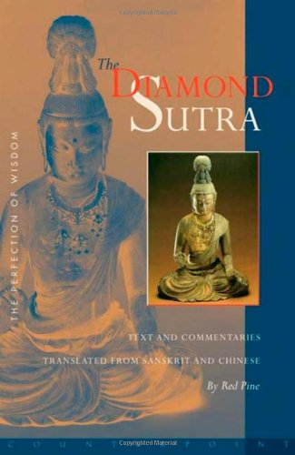 Diamond Sutra The Perfection of Wisdom Text and Commentaries  2003 (Reprint) edition cover