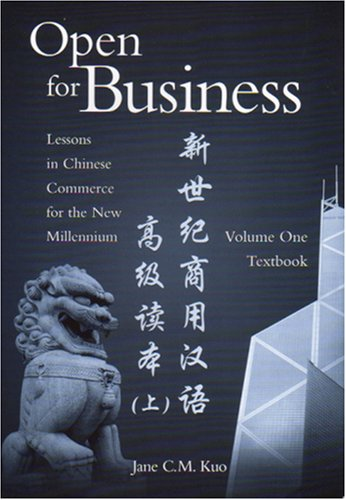 Open for Business 2nd 2004 (Revised) edition cover