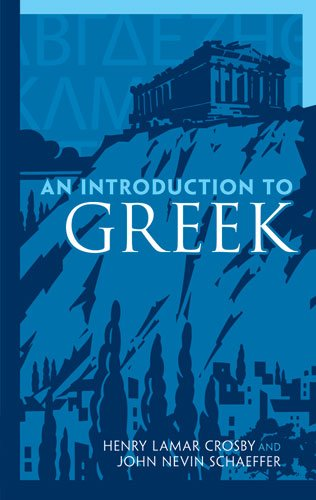Introduction to Greek   2009 edition cover