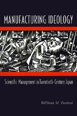 Manufacturing Ideology Scientific Management in Twentieth-Century Japan  2001 edition cover