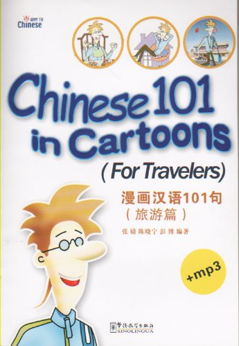Chinese 101 in Cartoons:   2008 edition cover