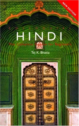 Colloquial Hindi The Complete Course for Beginners 2nd 2008 (Revised) edition cover