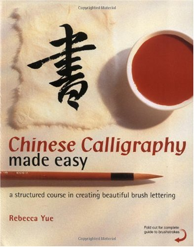 Chinese Calligraphy Made Easy A Structured Course in Creating Beautiful Brush Lettering  2005 edition cover