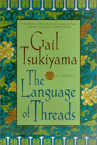Language of Threads A Novel  2000 (Revised) edition cover