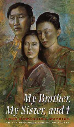 My Brother, My Sister and I   1996 edition cover