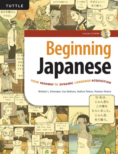Beginning Japanese Your Pathway to Dynamic Language Acquisition N/A edition cover
