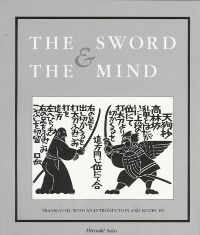 Sword and the Mind   1996 edition cover