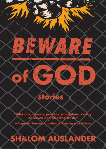 Beware of God   2006 edition cover