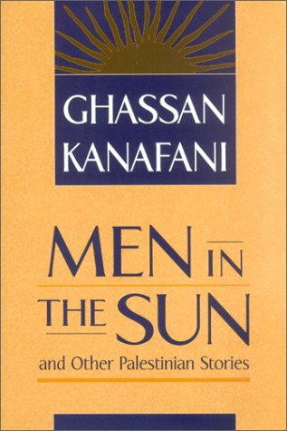 Men in the Sun and Other Palestinian Stories   1998 edition cover