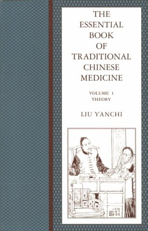 Essential Book of Traditional Chinese Medicine Volume I: Theory N/A edition cover