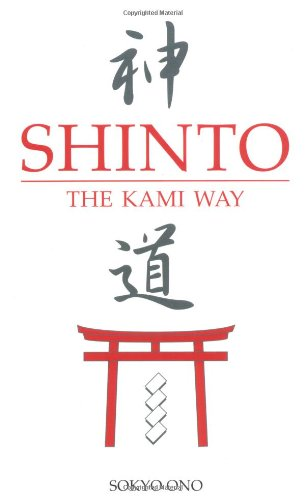 Shinto the Kami Way   2004 edition cover
