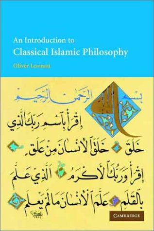 Introduction to Classical Islamic Philosophy  2nd 2002 (Revised) edition cover