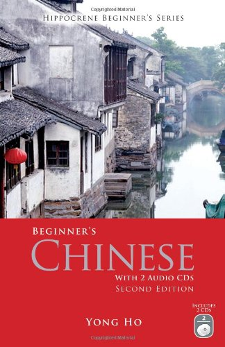 Beginner's Chinese  2nd 2010 edition cover