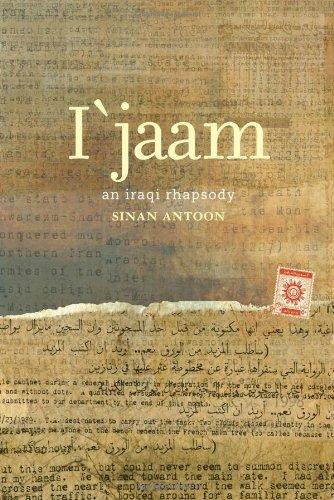 I'jaam An Iraqi Rhapsody  2007 edition cover