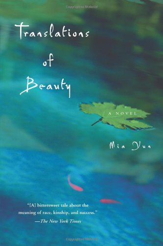 Translations of Beauty   2005 edition cover