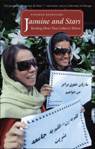 Jasmine and Stars Reading More Than Lolita in Tehran  2009 edition cover