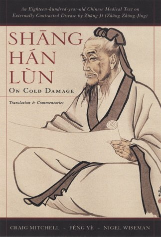Shang Han Lun On Cold Damage, Translation and Commentaries  1999 edition cover
