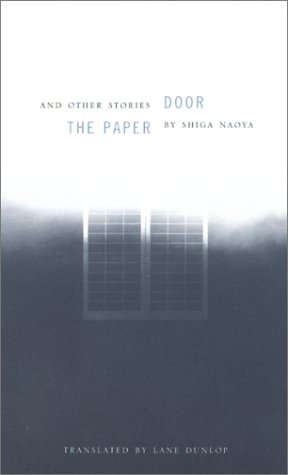 Paper Door and Other Stories   2000 9780231121576 Front Cover