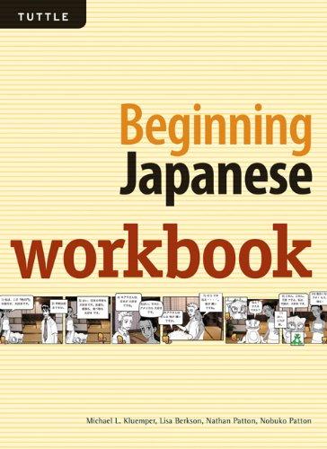 Beginning Japanese  Workbook edition cover