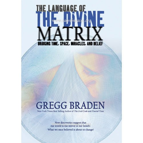 Language of the Divine Matrix System.Collections.Generic.List`1[System.String] artwork