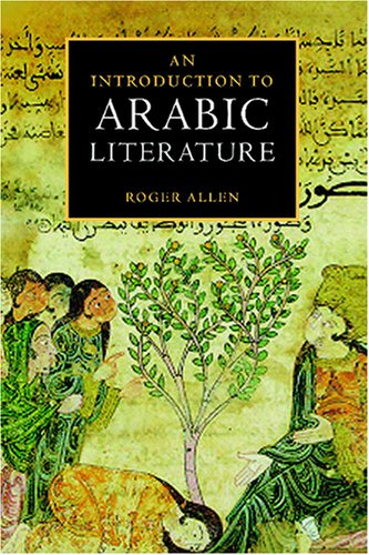 Introduction to Arabic Literature   2000 9780521776578 Front Cover