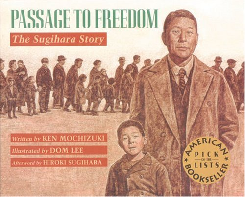 Passage to Freedom The Sugihara Story  2004 edition cover