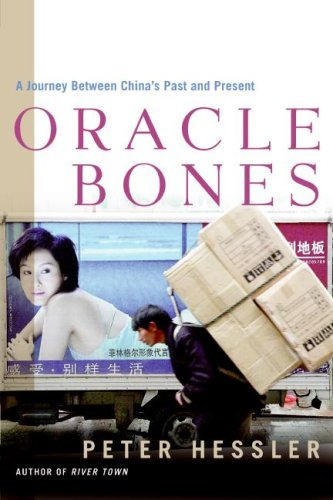 Oracle Bones A Journey Between China's Past and Present  2006 9780060826581 Front Cover