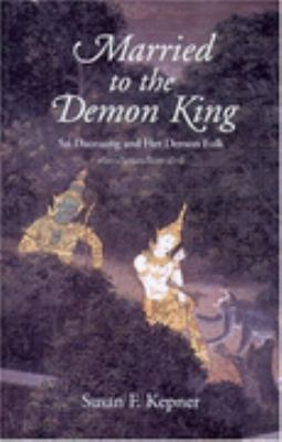 Married to the Demon King Sri Daoruang and Her Demon Folk  2005 edition cover