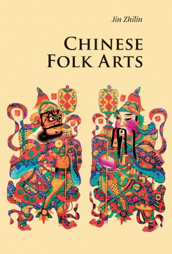Chinese Folk Arts  3rd 2011 9780521186582 Front Cover