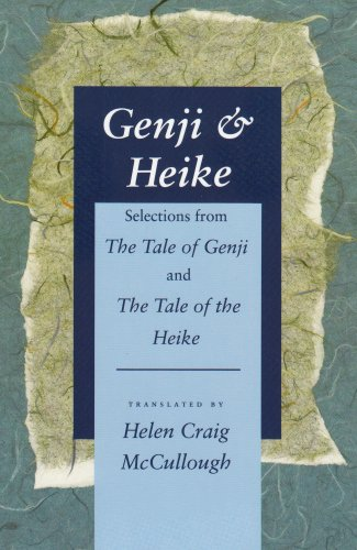 Genji and Heike Selections from the Tale of Genji and the Tale of the Heike  1994 edition cover