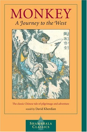 Monkey A Journey to the West  2005 edition cover