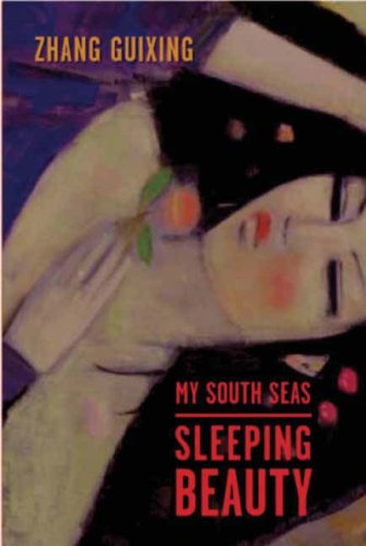 My South Seas Sleeping Beauty A Tale of Memory and Longing  2007 9780231140584 Front Cover