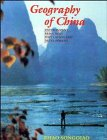 Geography of China Environment, Resources, Population, and Development  1994 9780471577584 Front Cover