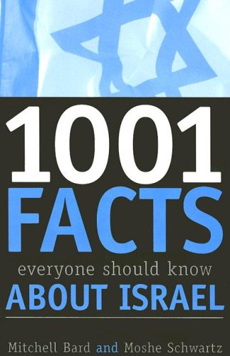 1,001 Facts Everyone Should Know about Israel   2005 9780742543584 Front Cover