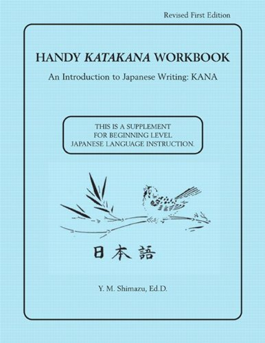 Handy Katakana Workbook An Introduction to Japanese Writing KANA 6th 2007 edition cover