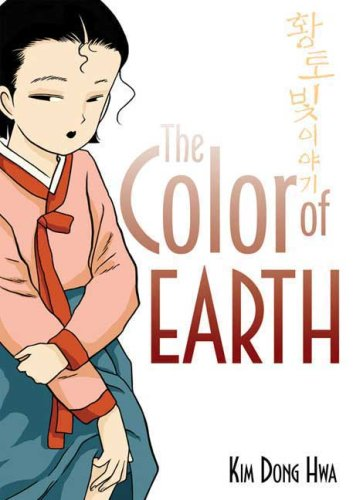 Color of Earth   2009 edition cover
