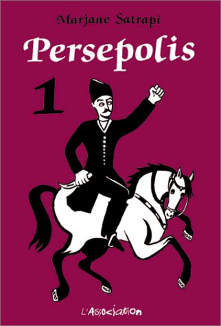 PERSEPOLIS 1 N/A edition cover