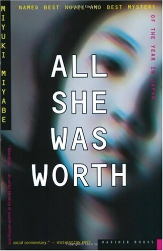 All She Was Worth  1st 1999 edition cover