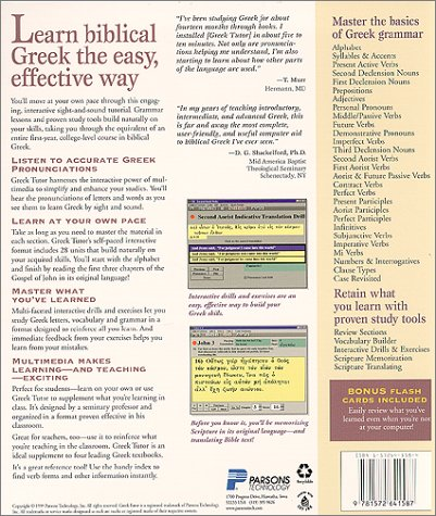 Greek Tutor 1st 9781572641587 Front Cover