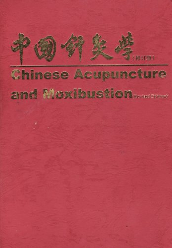 Chinese Acupuncture and Moxibustion 5th (Revised) edition cover