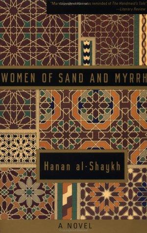 Women of Sand and Myrrh A Novel  1992 (Reprint) edition cover