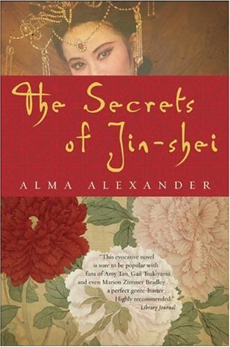 Secrets of Jin-Shei  N/A 9780060750589 Front Cover