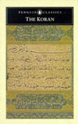Koran  5th 1990 (Revised) edition cover