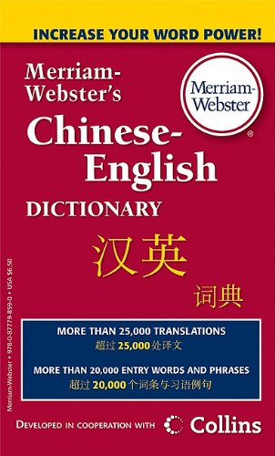 Merriam-Webster's Chinese-English Dictionary   2010 9780877798590 Front Cover