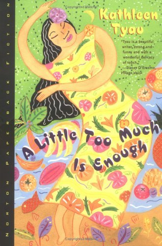 Little Too Much Is Enough  N/A edition cover